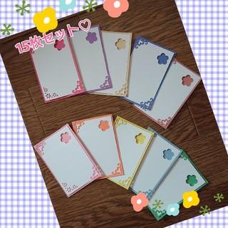 New!【15枚】メッセージカード☆お花(カード/レター/ラッピング)