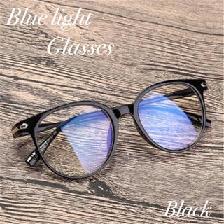 ボストン メガネ ブルーライトカット 伊達眼鏡 丸型 パソコン用 PC用メガネ (サングラス/メガネ)