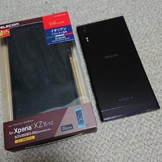 エヌティティドコモ(NTTdocomo)の美品 docomo XPERIA SO-01J Black 新品カバー付き(スマートフォン本体)