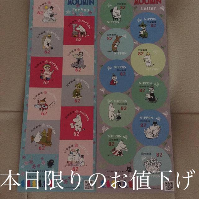一 円 切手 切手 日本郵便株式会社