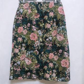 アズノウアズ(AS KNOW AS)のas know as ゴブラン織り スカート(ひざ丈スカート)