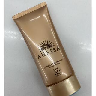 アネッサ(ANESSA)のアネッサ パーフェクトUV  スキンケアジェル(日焼け止め/サンオイル)