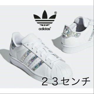 アディダス(adidas)のアディダス スーパースター ホログラム(スニーカー)