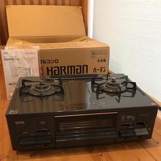 (未使用)Harman ハーマン SIセンサーガステーブルコンロ(その他)