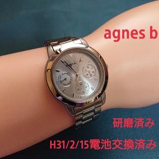 アニエスベー(agnes b.)のてる様、専用 agnes b アニエスベー レディースアナログウォッチ(腕時計)