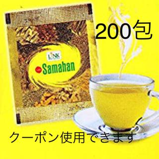 セイカツノキ(生活の木)のサマハンティー アーユルヴェーダ(健康茶)