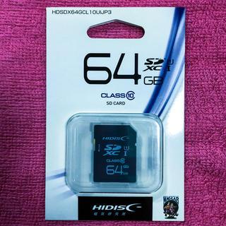 SDカード SDXC メモリーカード 64GB Class10 新品 送料込 (その他)