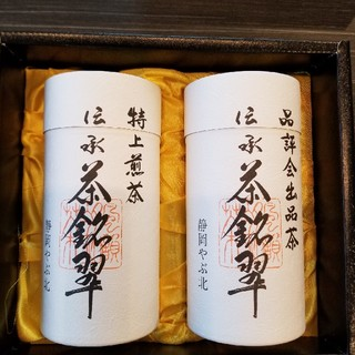 静岡県産煎茶100g 2本セット箱入り