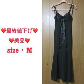 リボンマーメイドロングドレス/キャバドレス(ロングドレス)