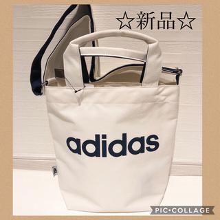 アディダス(adidas)のadidasショルダーバッグ☆新品タグ付き☆☆春バック♬❗️残り2点です❗️(ショルダーバッグ)