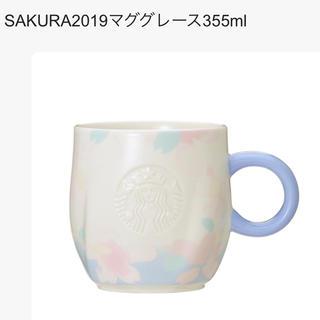 スターバックスコーヒー(Starbucks Coffee)のマグカップ(マグカップ)