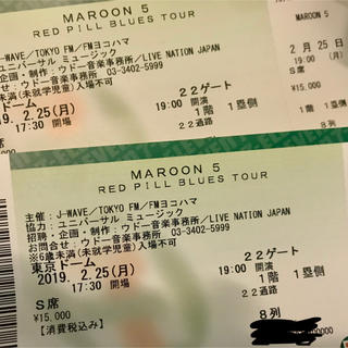 【moeさん専用】マルーン5 コンサートチケット連番(海外アーティスト)