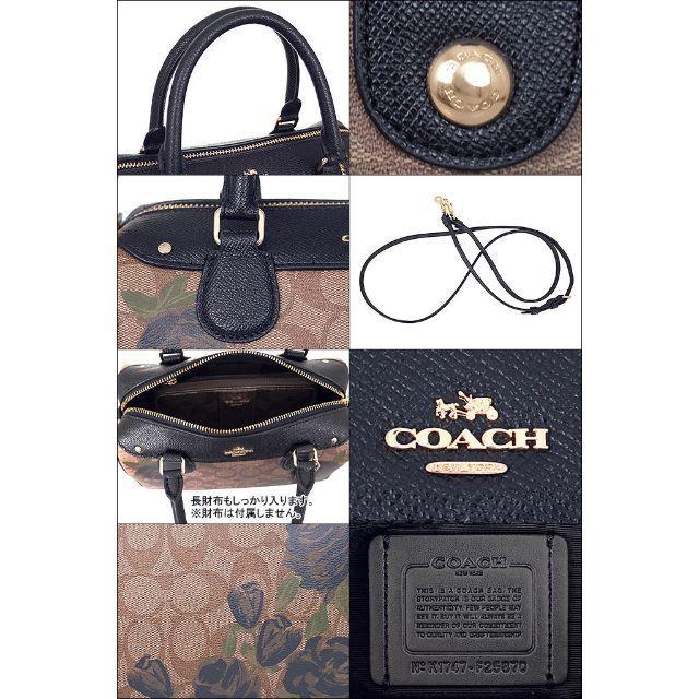 1f18f1618145 COACH(コーチ)の土日価格 COACH バッグ ショルダーバッグ F25870 カーキ×パープル レディース