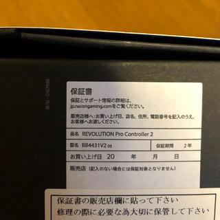 Nacon『REVOLUTION Pro Controller 2』オレンジ(家庭用ゲーム本体)