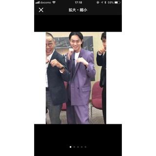 菅田将暉 着用 90s セットアップ littlebig (セットアップ)