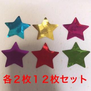EXILE STAROFWISH 星(ミュージシャン)