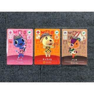ウィーユー(Wii U)のどうぶつの森 amiiboフェスティバル カード パッチ キャラメル ブーケ ③(その他)