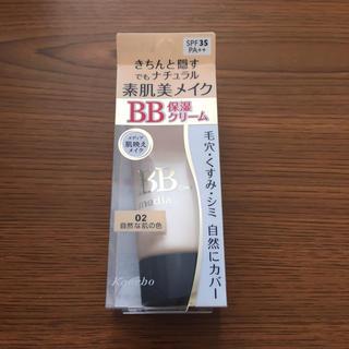 カネボウ(Kanebo)のKanebo メディア BB保湿クリーム 02自然な肌色(BBクリーム)
