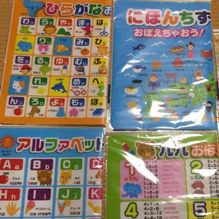 【幼児教育セット】お風呂 ポスター 壁マット4点セット(お風呂のおもちゃ)