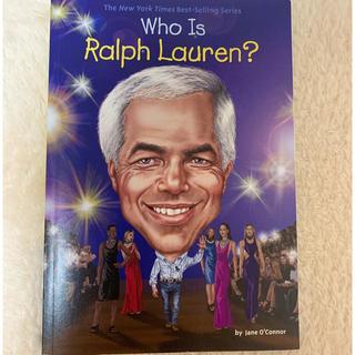 Ralph Lauren - Who is Ralph lauren?  ラルフ 本