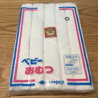 専用です 布おむつ 10枚×2(布おむつ)