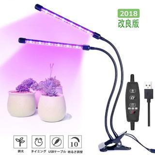 植物育成ライト 植物LED ライト 植物育成用 ダブルチューUSB(蛍光灯/電球)