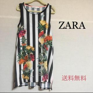 ZARA - 【ZARA】花柄&ストライプトップス