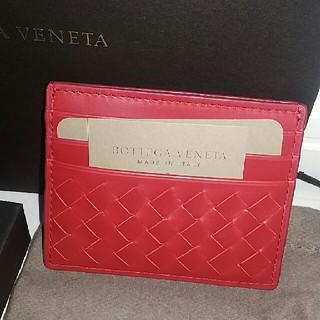 ボッテガヴェネタ(Bottega Veneta)のボッテガヴェネタ カードケース 新品 正規品(名刺入れ/定期入れ)