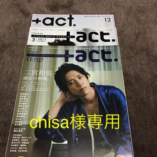 chisa様専用(趣味/スポーツ)