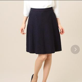 デミルクスビームス(Demi-Luxe BEAMS)のDemi-Luxe BEAMS / ラメツイード フレアスカート(ひざ丈スカート)