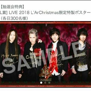 L'Arc~en~Ciel - ラルクリスマス ポスター