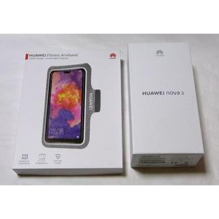 新品未開封 Huawei nova3(アイリスパープル)  SIMフリー(スマートフォン本体)