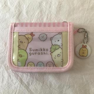 サンリオ(サンリオ)のすみっコぐらし お財布 子供用(財布)