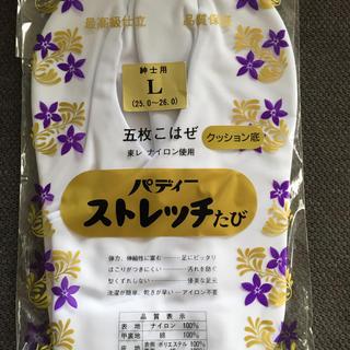 パディ ストレッチ 足袋(その他)