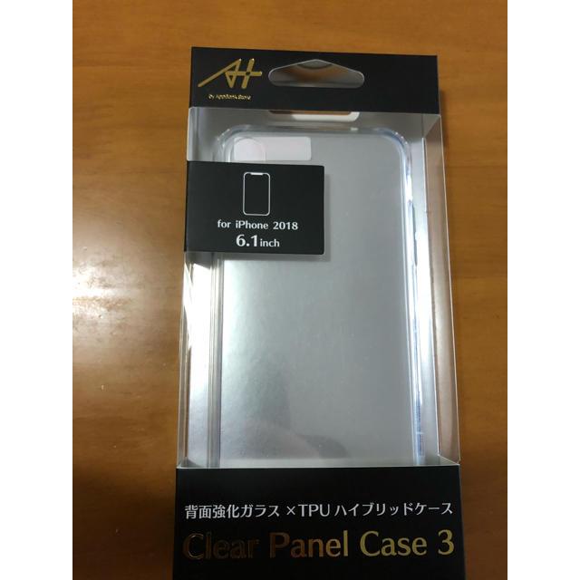 シャネル iPhoneX ケース 三つ折