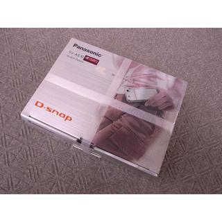 パナソニック(Panasonic)のPanasonic D-snap SV-A510-Rレッド(デジタル一眼)