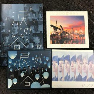 カンジャニエイト(関ジャニ∞)の関ジャニ∞ CD 涙の答え ココロ空モヨウ ひびき(アイドルグッズ)