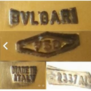 ブルガリ(BVLGARI)の【希少品】 BVLGARI ダブルロゴ YG 750 リング 指輪 ヴィンテージ(リング(指輪))