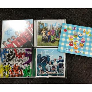 カンジャニエイト(関ジャニ∞)の関ジャニ∞ CD 愛でした あおっぱな がむしゃら行進曲 オモイダマ(アイドルグッズ)