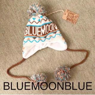 BLUE MOON BLUE - 未使用】BLUEMOONBLUE ニット帽