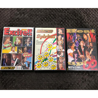 カンジャニエイト(関ジャニ∞)の関ジャニ∞ DVD Excite!! Spirits!! Heat up!(アイドルグッズ)