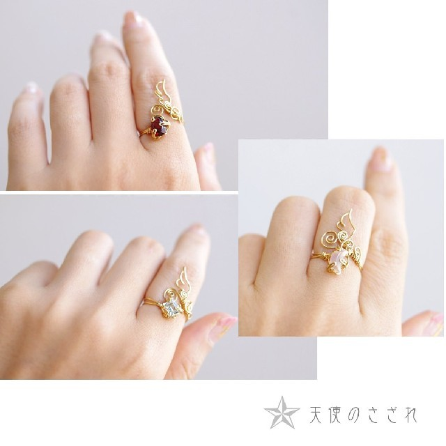 14kgf アクアマリン 天使の指輪 ハンドメイドのアクセサリー(リング)の商品写真