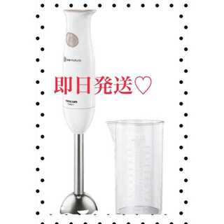 【送料無料】スティックブレンダー ホワイト♡(ジューサー/ミキサー)