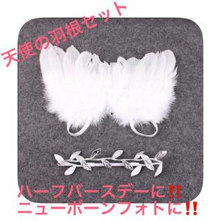 【新品】天使の羽根&ヘアアクセサリー(その他)