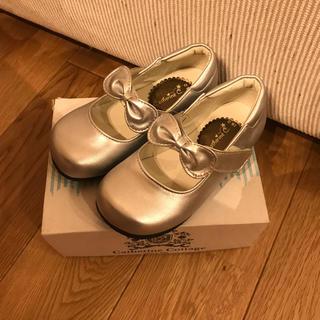 靴 (フォーマルシューズ)