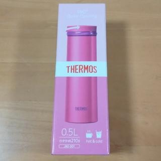 サーモス(THERMOS)の★新品★サーモス 水筒 500ml ステンレス製携帯マグ(水筒)