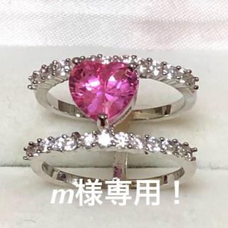 可愛い💕ホワイトとピンクトパーズcz 指輪💕未使用(リング(指輪))