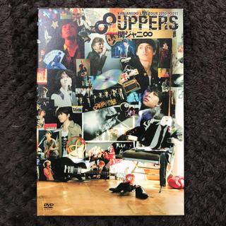 カンジャニエイト(関ジャニ∞)の関ジャニ∞ 8UPPERS 初回限定盤 DVD(アイドルグッズ)