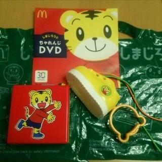 マクドナルド(マクドナルド)の新品 しまじろう 時計 わくわくどけい DVD おもちゃ こどもちゃれんじ(知育玩具)