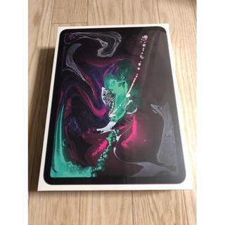 アイパッド(iPad)の新品未開封 iPad Pro wifiモデル 64GB シルバー 送料込み(タブレット)